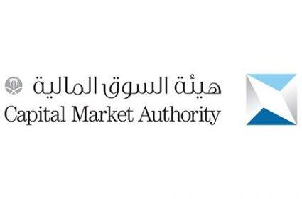 Capital+Market+Authority-opt